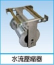 proimages/design/products/Oil/860-壓縮.jpg