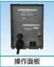 proimages/design/products/Oil/860-面板.jpg